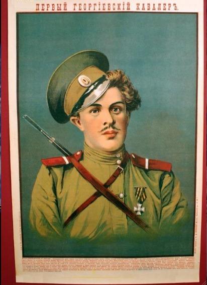 o_ww1-wwi-imperial-russian-cossack-cavalryman-portrait-8779